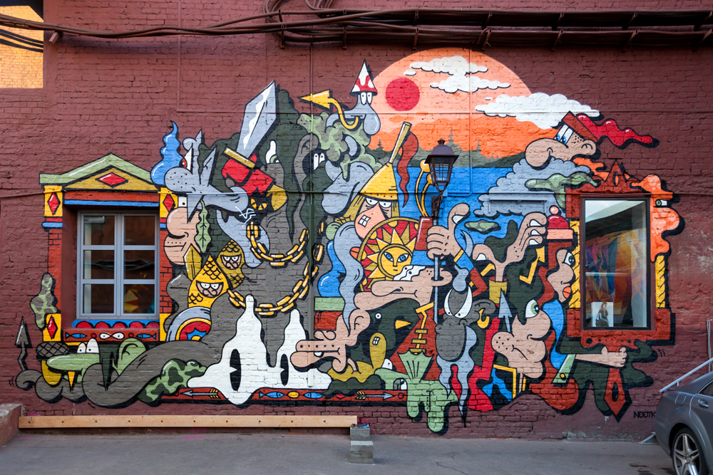Клуб граффити в москве афиша ночных клубов города до