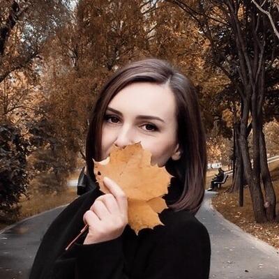 Зарина Бекбулатова