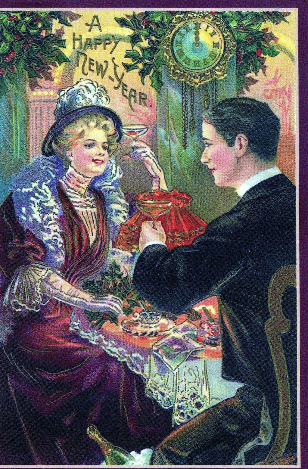 Новогодние поздравления прошлого столетия