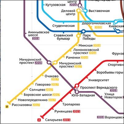 Ветка метро свяжет