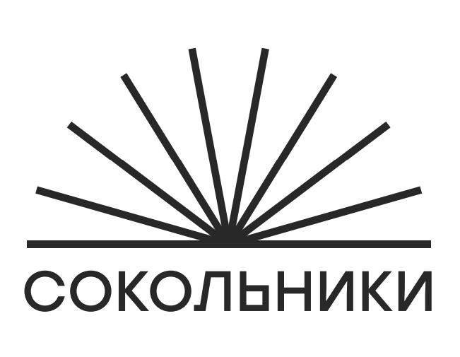 развития Сокольников. Она