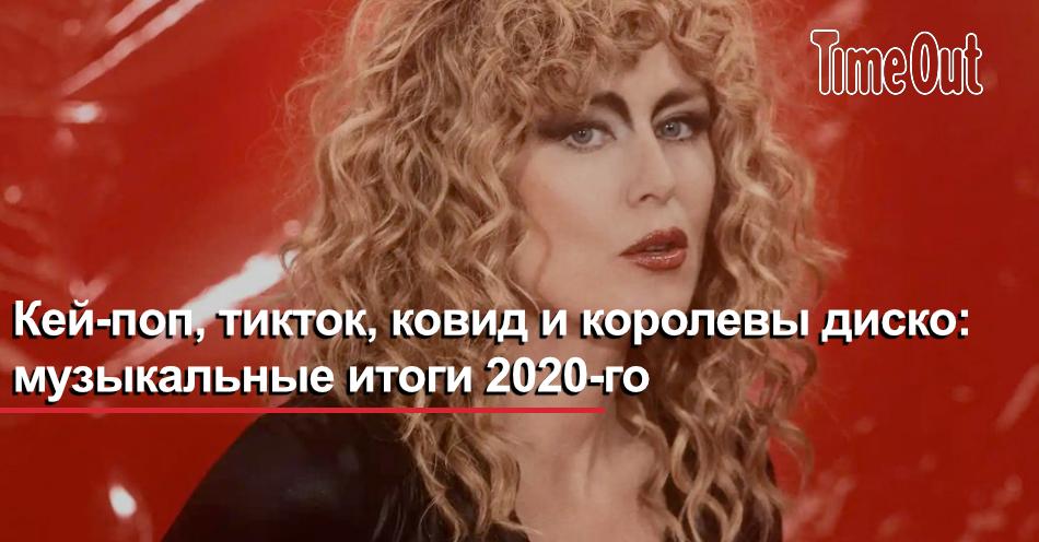 Диско клубы москвы музыка ночные клубы ведущие
